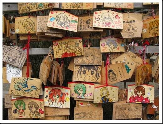Prayer Plaques, Washinomiya Shrine