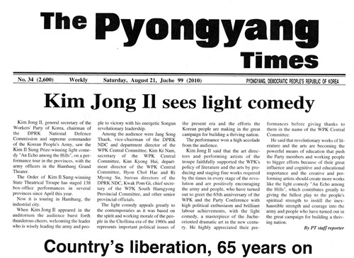 PyongyangTimes-LightComedy
