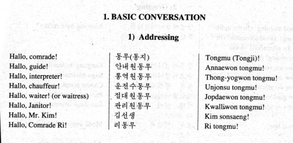 Let Us Learn Korean – Aidan Doyle